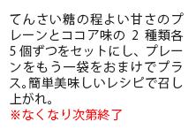 美スト認定キレイフード第5弾