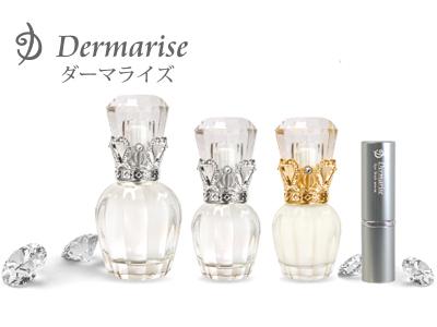Dermarise(ダーマライズ)