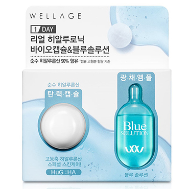 [WELLAGE]ONE DAY KIT Real Hyaluronic(3個セット)