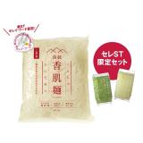 [上野屋]こんにゃく香肌麺(12袋入り)