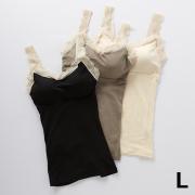 [Linge de H]リラクシングコットンモダールキャミ【L】