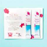 [Beni]琉球ハーブパウダー「Pure Beni」「Pure Beni Sweet」(2本)