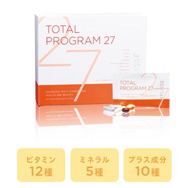 [SIMPLISSE]シンプリス トータルプログラム27