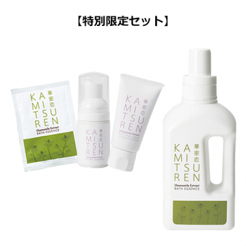 [華密恋]特別限定セット
