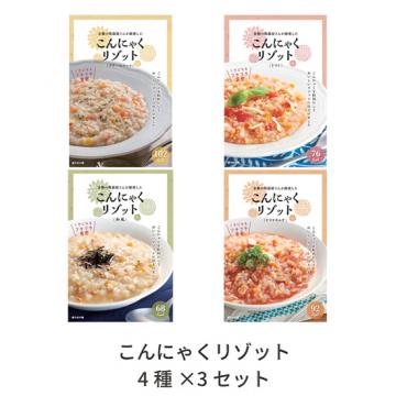 [尾崎食品]こんにゃくリゾットセット(こんにゃく麺付き)