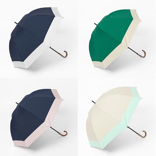 [BICHERIE.]100%完全遮光 晴雨兼用日傘 Sサイズ バイカラー