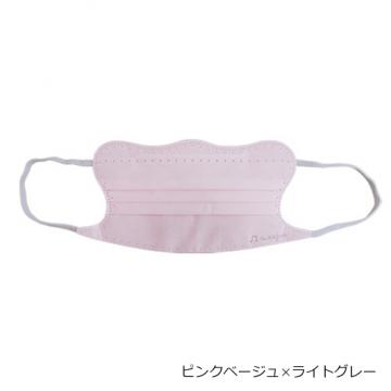 [D.masque]ディーマスク1セット(5枚入り)【ピンクベージュ×ライトグレー】