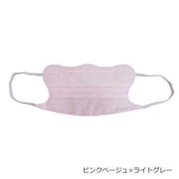 [D.masque]ディーマスク3セット(15枚入り)【ピンクベージュ×ライトグレー】