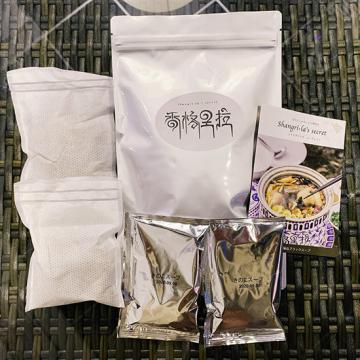 [shangrilas secret]ブラックスープセット(2食)