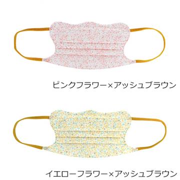 [D.masque]ディーマスク3セット(15枚入り)