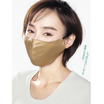 [Dr.TWL]アンチエイジングマスク