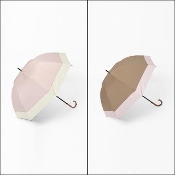 [BICHERIE.]100%完全遮光 晴雨兼用日傘 Sサイズ 50cm バイカラー