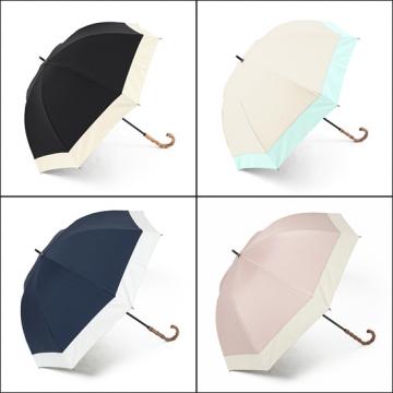 [BICHERIE.]100%完全遮光 晴雨兼用日傘 Mサイズ 55cm バイカラー