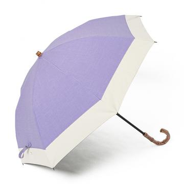 [BICHERIE.]100%完全遮光 晴雨兼用 折りたたみ日傘 2段タイプ 50cm  バイカラー パープル×ベージュ