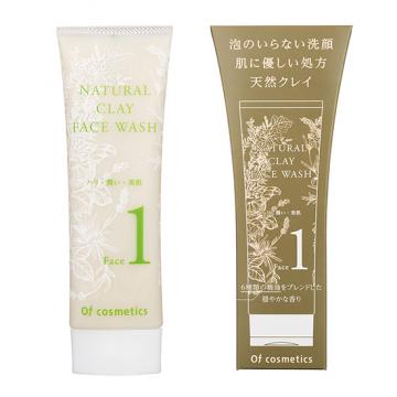 [Of cosmetics]ナチュラルクレイフェイスウォッシュ・F1