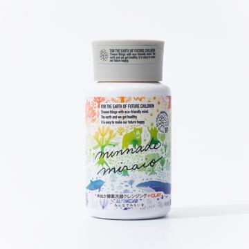 [minnademiraio]米ぬか酵素洗顔クレンジング+CLAY