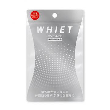 [WHIET]ホワイエット