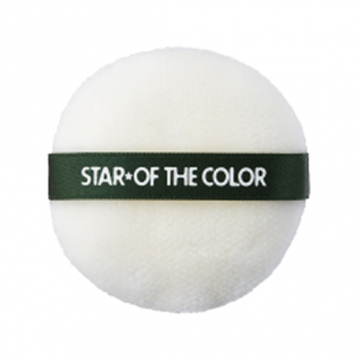 [STAR OF THE COLOR]パフ(携帯用)※2個入り