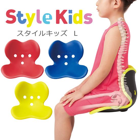 Style Kids L