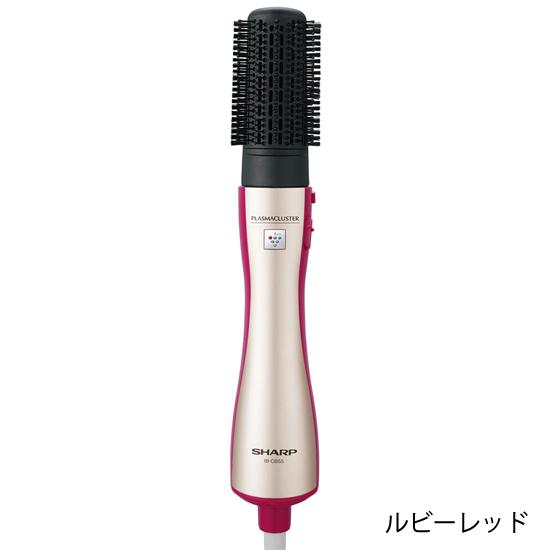 [SHARP]プラズマクラスターヘアスタイラー IB-CB55