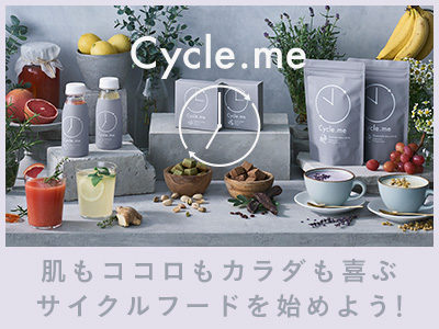 Cycle.me サイクルフード