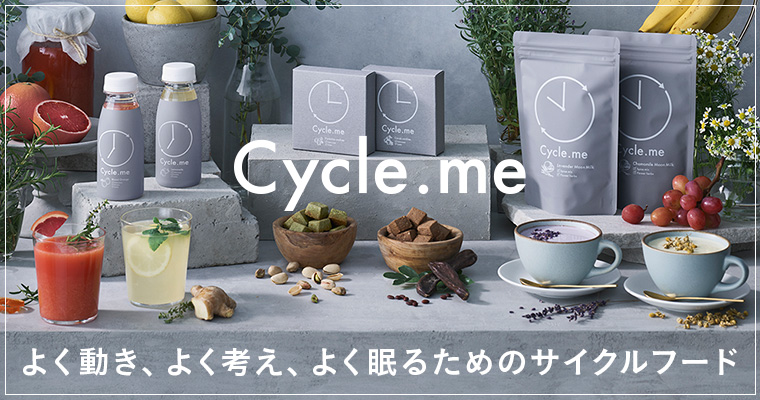 Cycle.me