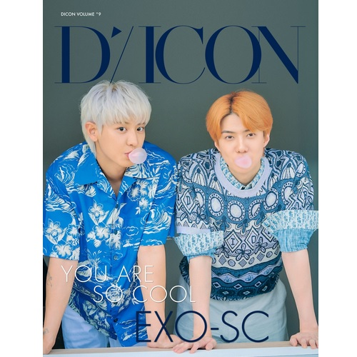 Dicon vol.9  EXO-SC写真集『YOU ARE SO COOL』JAPAN EDITION