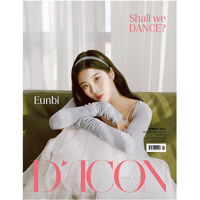 Dicon Vol.11 IZ*ONE 写真集『Shall we dance?』 クォン・ウンビ