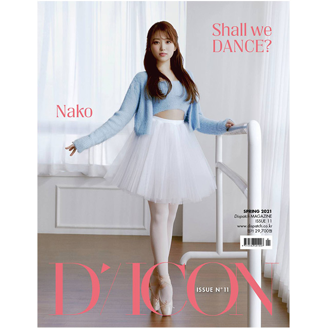 Dicon Vol.11 IZ*ONE 写真集『Shall we dance?』 矢吹奈子