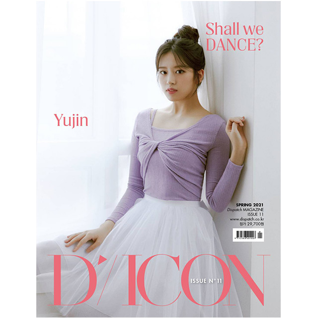 Dicon Vol.11 IZ*ONE 写真集『Shall we dance?』 アン・ユジン