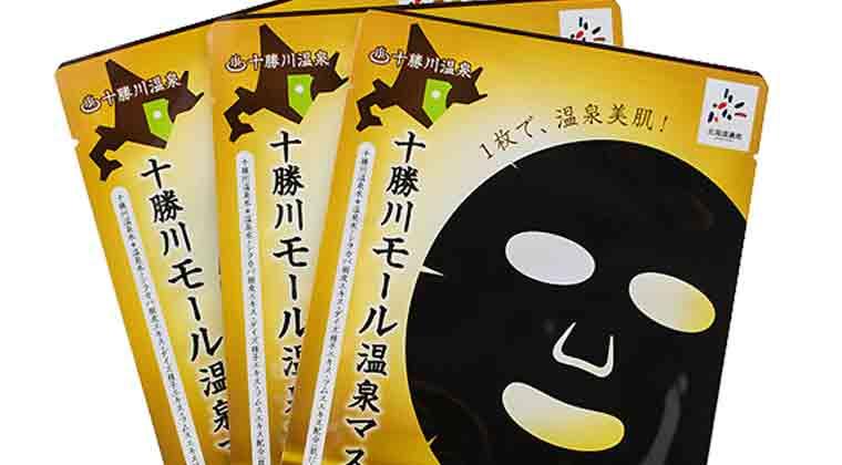 十勝川温泉化粧品