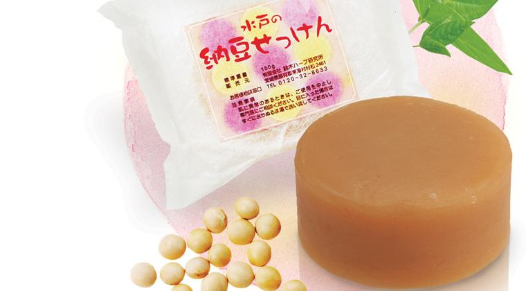水戸の納豆シリーズ
