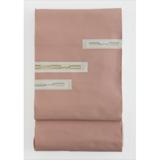 [小玉紫泉つづれ織工房【西陣織】]小玉紫泉つづれ織工房 帯 わらべピンク