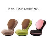 [PROIDEA]美姿勢座椅子リッチ専用カバー