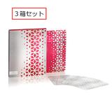 【定期購入】[CURVE SHEET]【美容液マスクをプレゼント!】カーブシート3箱セット