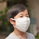 洗える抗菌布マスク【子ども用】白2枚セット