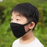 洗える抗菌布マスク【子ども用】黒2枚セット