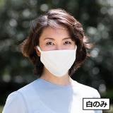 洗える抗菌布マスク【大人用】3枚セット(白のみ)