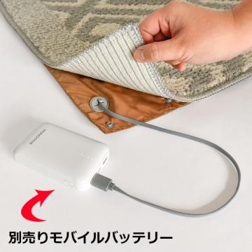 [enetanpo]別売りモバイルバッテリー