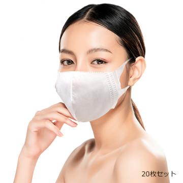 [SUISOMASK]SUISO MASK 水素マスク 20枚入り