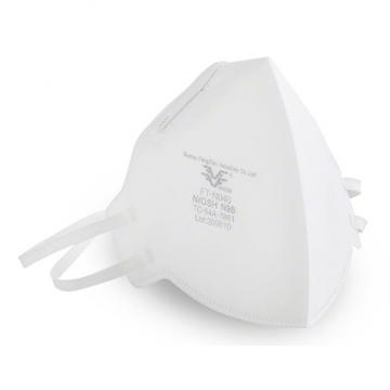 [NIOSH N95]折り畳み型マスク(20枚入り)