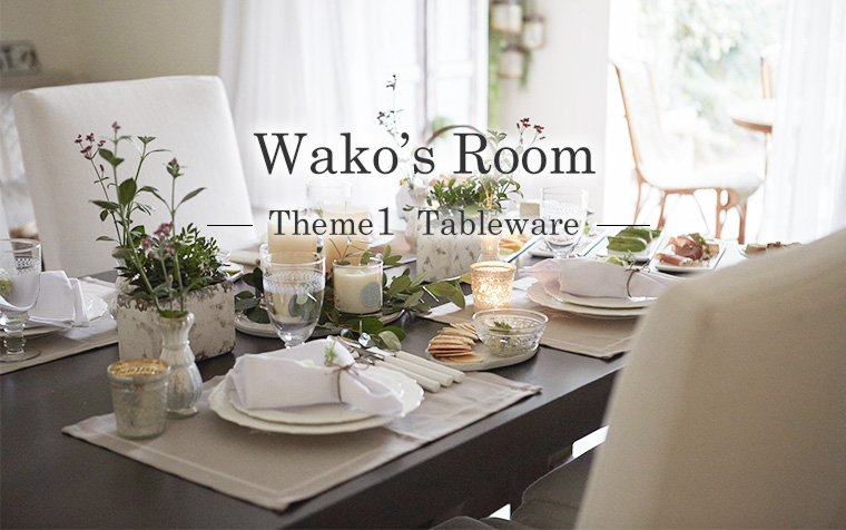 Wako's Room Theme1 Tableware