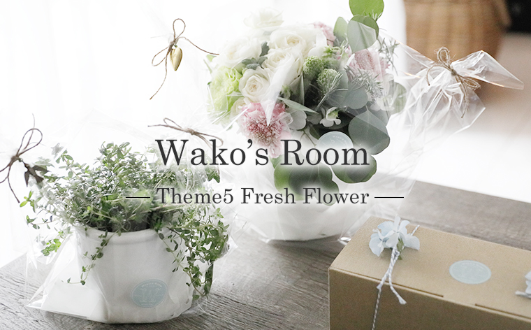 Wako's Room Theme4 Tableware2