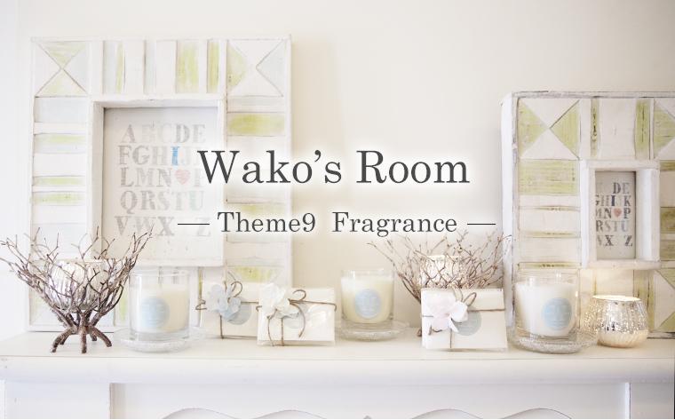 Wako's Room Theme 9 Fragrance