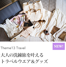Theme13 Travel