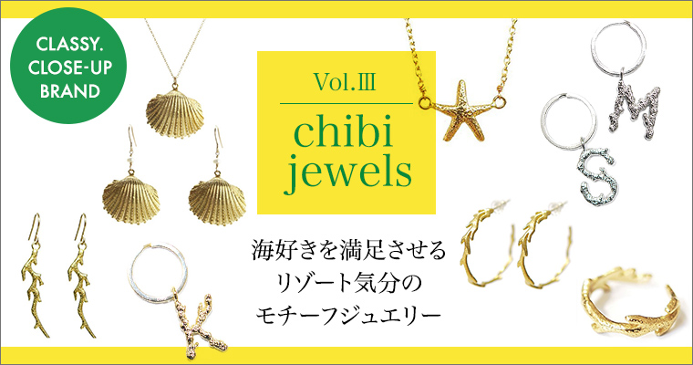 chibi jewels(Ⅲ)