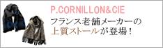 P_CORNILLON&CIE