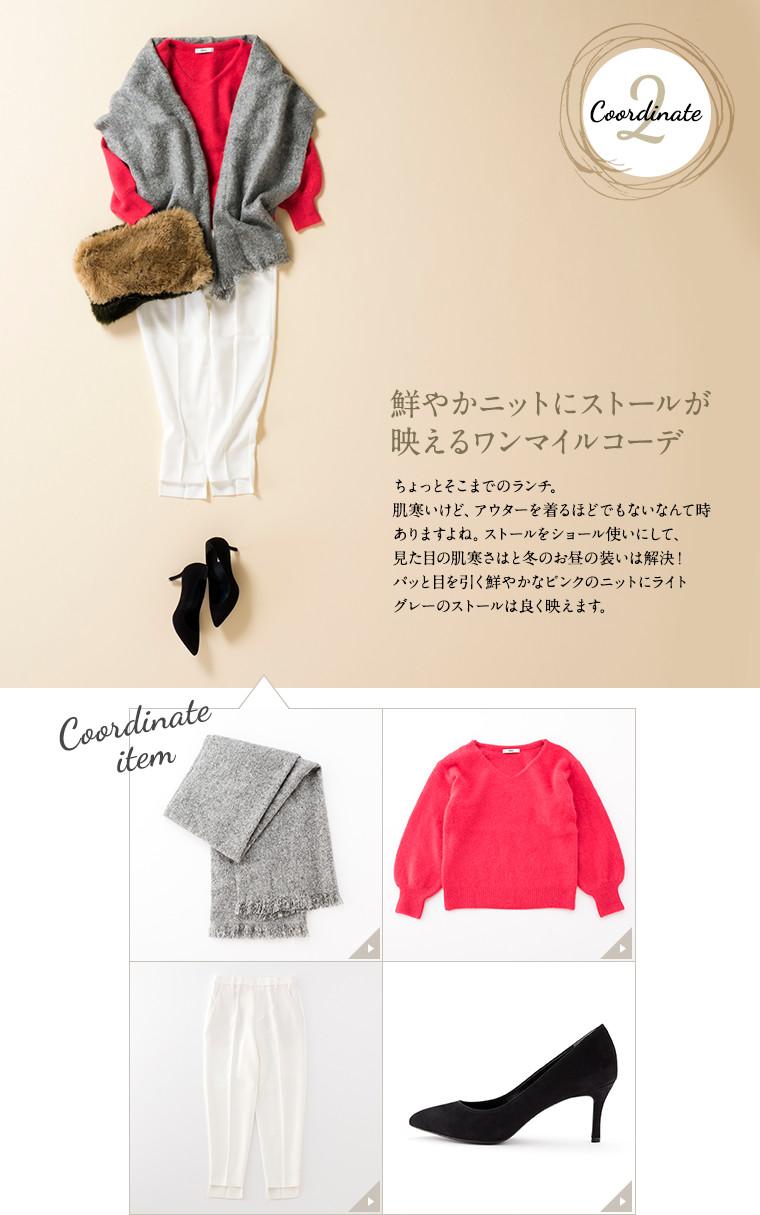 Coordinate2