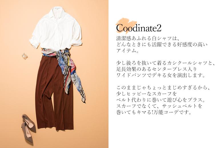 [THREE SQUARE]アシンメトリープリーツスカート