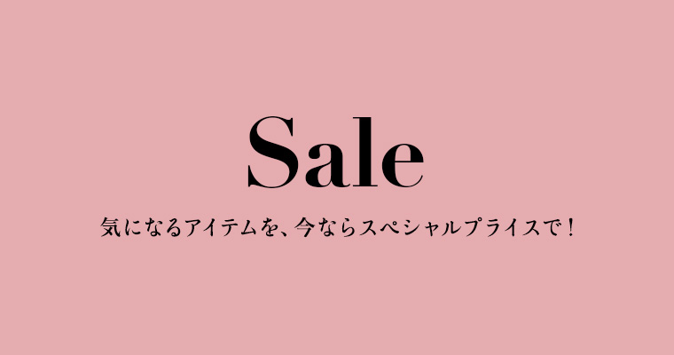 First Floor SALE